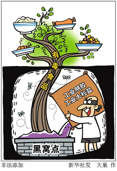 roots of food safety cartoon